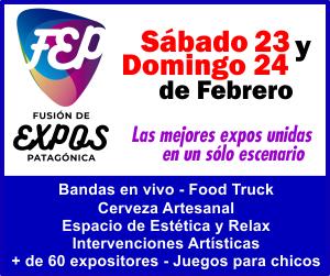 FUSION DE EXPOS PATAGONICA